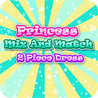 Princess Mix and Match 2 Piece Dress המשחק